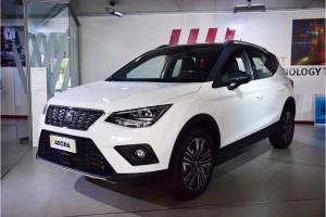 Auto Nuove - Seat Arona - offerta numero 1035473 a 25.520 € foto 1